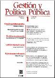 Imagen de portada de la revista Gestión y política pública